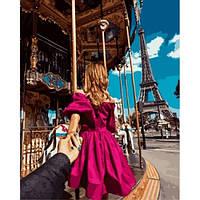 """Картина раскраска по номерам """"Следуй за мной. Париж"""" набор для рисования"""
