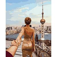 """Картина раскраска по номерам """"Следуй за мной. Шанхай"""" набор для рисования"""