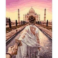 """Картина раскраска по номерам """"Следуй за мной. Агра, Индия"""" набор для рисования"""