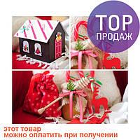 Подарочный набор Пряничный домик / Оригинальные подарки