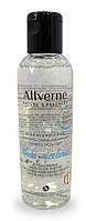 Гипоаллергенная мицеллярная вода-мини для путешествий Allverne Nature's Essences Micellar Water