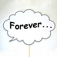 """Речевое облачко для фотосессии """"Forever"""" (Арт. F-146)"""