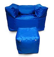Большое бескаркасное кресло+пуфик-35  под ноги синее, ТВ кресло из ткани Оксфорд