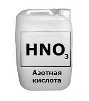 Азотная кислота от производителя 56% в 10л(13,5кг) канистрах
