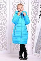 Пальто зимнее для девочки длинное с капюшоном