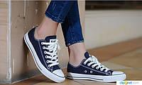 Шикарные женские синие кеды , нарядны, стильные, ноские! в наличии