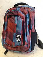 Городской рюкзак качественный цветной (Турция)