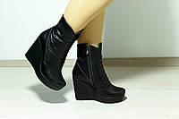 Ботинки на платформе со шнурками кожаные