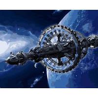 """Картина раскраска по номерам """"Космическая станция"""" набор для рисования"""