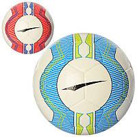 Мяч футбольный 3000-16AB №5, 2 цвета: PU, 32 панели