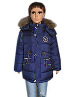 Куртка зимняя 2-6 лет
