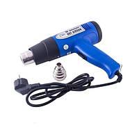 Фен технический ZD-508 750-1500W