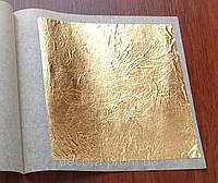 Сусальное золото 24 карата 25 листов