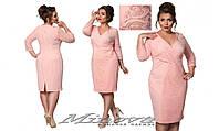 Элегантное платье для леди большого размера (50-56)