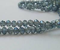 Бусины овал (Rondelle) 4 мм Silver Blue. Цена за 1 шт