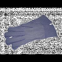 Перчатки рабочие женские (синие/серые)