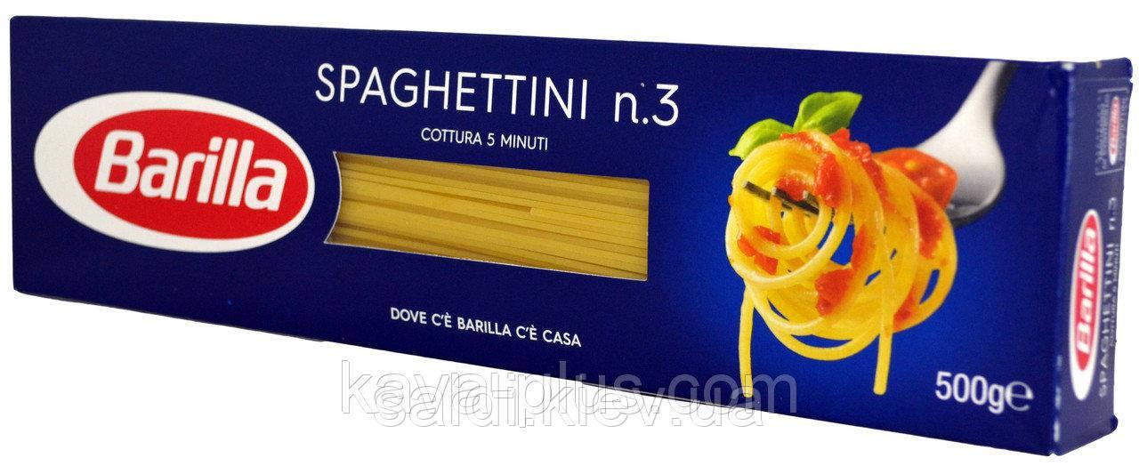 """Макароны Barilla """"Spaghettini"""" №1, 3, 5 ,  500г"""