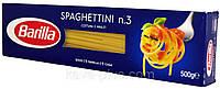 """Макароны Barilla """"Spaghettini"""" №3 500г"""