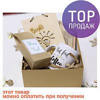 Подарочный набор Bright Ideas / Оригинальные подарки