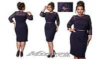 Элегантное платье футляр большого размера (50-56)