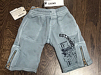 Спортивные штаны DKNY для мальчика 3мес