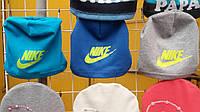 Детские шапки в ассортименте