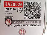 Стойка амортизаторная передняя ИЖ-ОДА 2126, фото 3