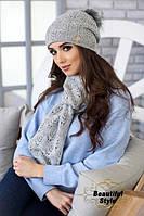 Комплект Мэрис (шапка + шарф) Светло-серый меланж