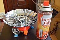 Плита портативная с лепестками от ветра + ГАЗ