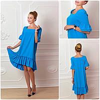Платье 789 ярко голубой, фото 1
