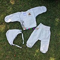 Комплект для новорожденного (распашонка+ползунки+шапочка) Рюшки 56 р