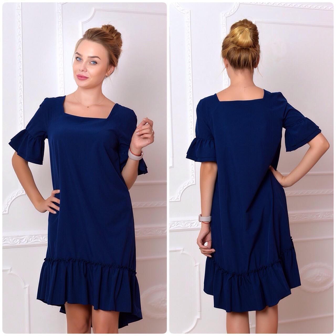 Платье 789 синий