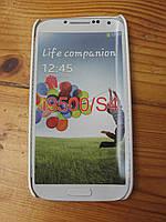 Samsung i9500, пластиковый белый матовый чехол-накладка на телефон