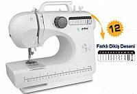 Многофункциональная швейная машинка FHSM-506