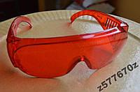 Очки Озон VITA красные для лазера