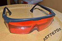 Очки Комфорт-у (красные для лазера) с рег. дужкой