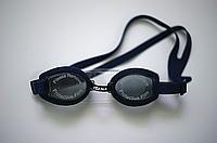 Очки для плавания Volna Uzh Dark Blue