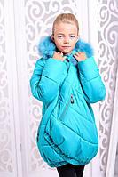 Куртка зимняя для девочки короткая  на молнии с капюшоном натуральный мех