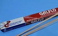 Припой Медно-фосфорный  Galflo CuP6 пруток 500 мм d=2мм (Италия)