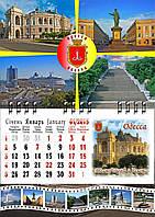 Календарь магнитный 2019 (А6) 145х200 +сетка 60х145-4+0 цф
