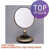 Косметическое зеркало маргарита / аксессуары для дома