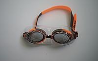 Очки для плавания детские Volna Marta Jr Tiger