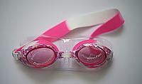 Очки для плавания детские Volna Marta Jr Pink