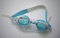 Очки для плавания детские Volna Marta Jr White Blue