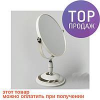 Косметическое зеркало Кейтлин / аксессуары для дома
