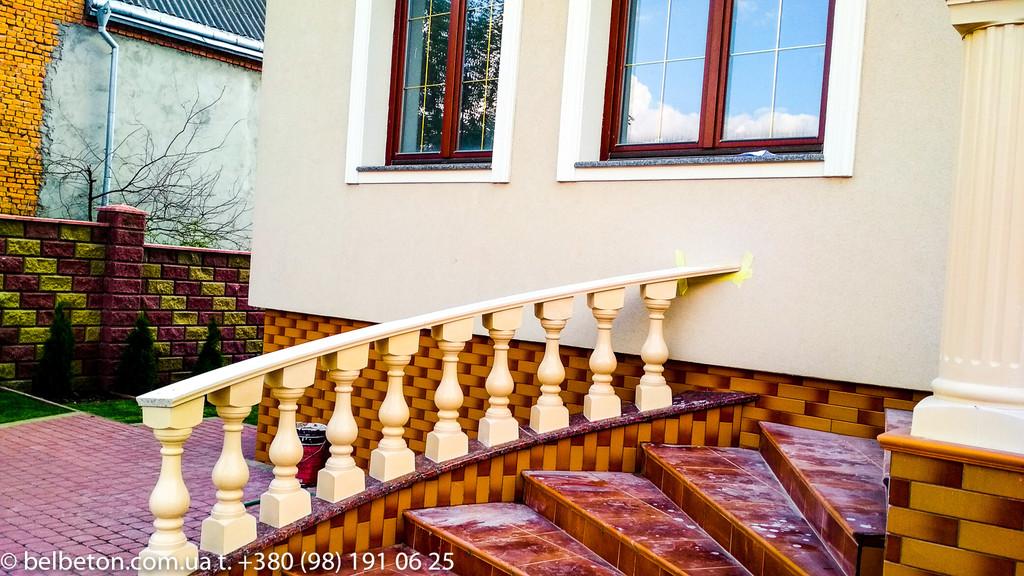 Балюстрада из бетона во Львове | Балясины желтые в Львовской области 11