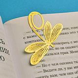 Закладка книжная металлическая Стрекоза, фото 2