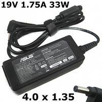 Блок питания ASUS 19V 1.75A 33W 4.0*1.35mm (High Quality)