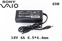 Блок питания SONY 16V 4A 6.5*4.4mm