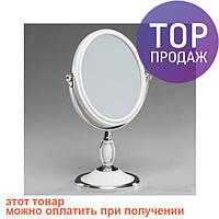 Косметическое зеркало Laura / аксессуары для дома